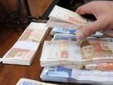 GDP کے لحاظ سے پرائیویٹ سیکٹر کے قرضوں کا تناسب گھٹ کر 18 فیصد پر آ گیا ہے  ۔ فوٹو : فائل