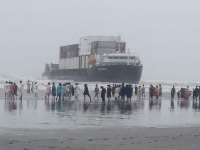 جہاز کی مالک کمپنی نے ریسکیو کرنے کی ابھی تک باضابطہ درخواست نہیں کی، کے پی ٹی حکام۔ فوٹو:سوشل میڈیا