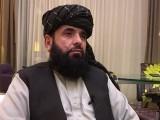 کسی بھی امن معاہدے تک پہنچنے کیلیے افغان صدر کا جانا لازمی ہے، ترجمان افغان طالبان