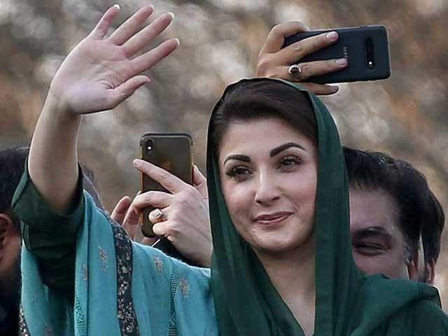 مسلم لیگ (ن) کی کارکن ووٹ چوروں کو بے نقاب کر رہے ہیں، مریم نواز  فوٹو: فائل