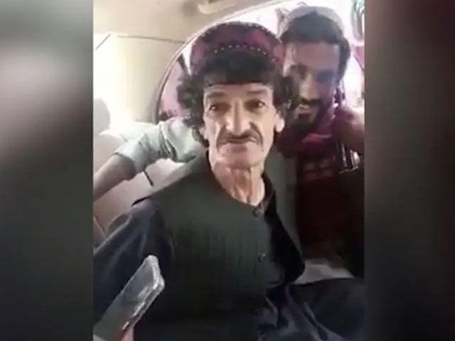 طالبان نے اداکار کے قتل میں ملوث ہونے کی تردید کردی، فوٹو: ویڈیو گریب