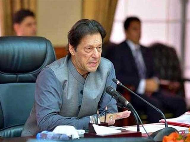 ہم نظریے پر کھڑے رہے تو کبھی ناکام نہیں ہوں گے، وزیراعظم عمران خان