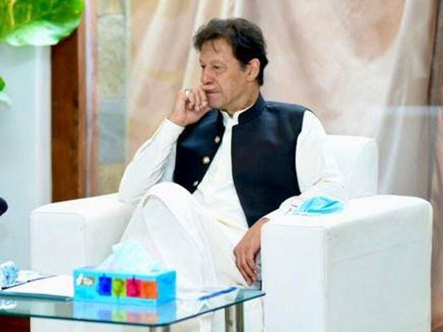 الیکشن کمیشن نے وزیراعظم عمران خان سے 14 دن کے اندر جواب طلب کر لی۔ فوٹو:سوشل میڈیا