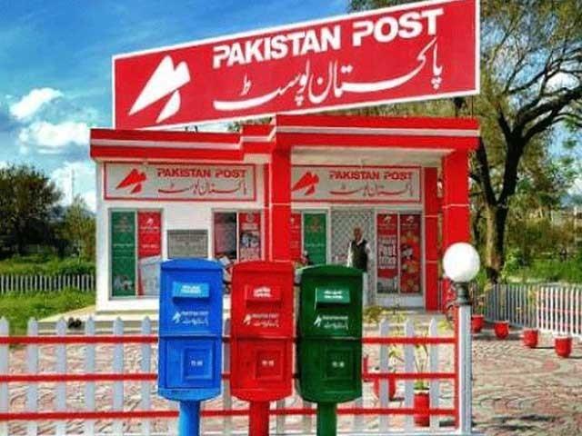 پاکستان پوسٹ اور حبیب بینک میں باقاعدہ معاہدہ طے پا گیا ہے۔ فوٹو:فائل