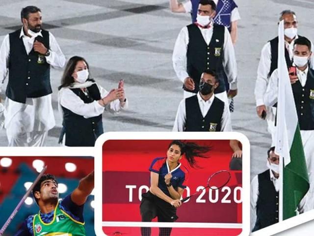 پاکستان کا ایک دستہ رسمی کارروائی پوری کرنے کیلئے ٹوکیو اولمپکس میں شریک اور کھلاڑیوں کی ناقص کارکردگی کا سلسلہ جاری ہے۔ فوٹو: فائل