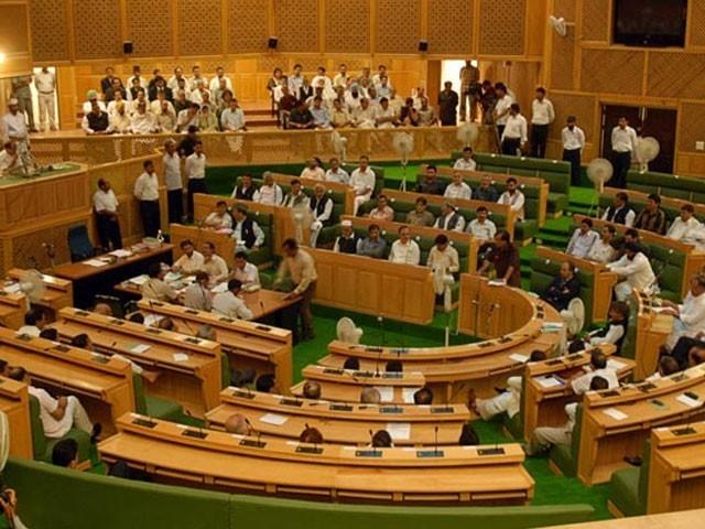 آزاد کشمیر اسمبلی کے اجلاس میں نومنتخب ممبران نے حلف اٹھالیا