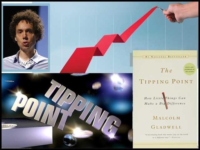 """میلکم گلیڈویل کی بیسٹ سیلر کتاب """"The Tipping Point"""" کی تلخیص ۔  فوٹو : فائل"""