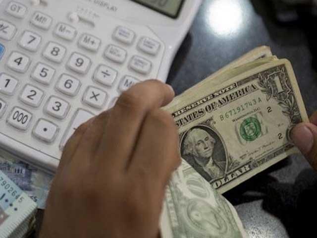 گزشتہ ہفتے سرکاری زرمبادلہ کے ذخائر میں اضافہ دیکھا گیا، تاہم زرمبادلہ کے مجموعی ذخائر میں کمی واقع ہوئی، اسٹیٹ بینک (فوٹو:فائل)