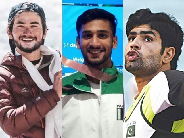اسپورٹس بورڈ  پنجاب کا تینوں نوجوان کھلاڑیوں کی حوصلہ افزائی کا فیصلہ