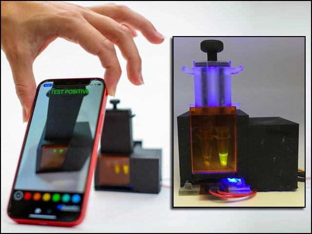 اس آلے سے کورونا وائرس کی تشخیص کےلیے ایک ایپ بنائی گئی ہے جو اسمارٹ فون کیمرا استعمال کرتی ہے۔ (فوٹو: ایم آئی ٹی/ ہارورڈ)