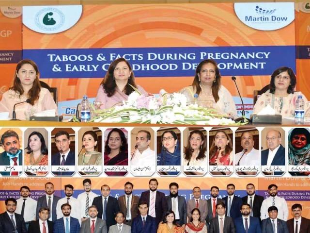 ایکسپریس میڈیا گروپ کے زیر اہتمام Martin Dowاور سوسائٹی آف آبسٹیٹریشیئنز اینڈ گائناکالوجسٹس آف پاکستان کے تعاون سے منعقد کردہ سیمینار کا آنکھوں دیکھا احوال۔ فوٹو: ایکسپریس