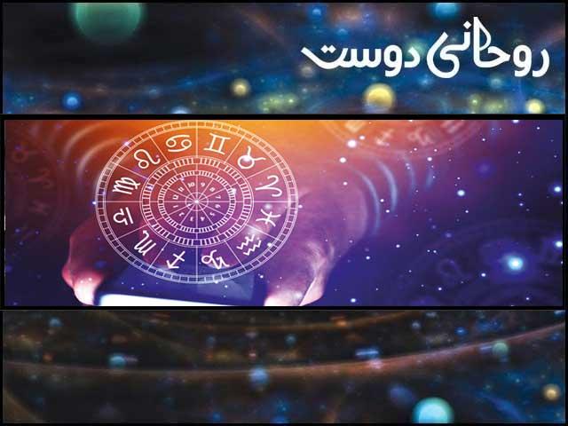 روحانی دوست فوٹو : فائل