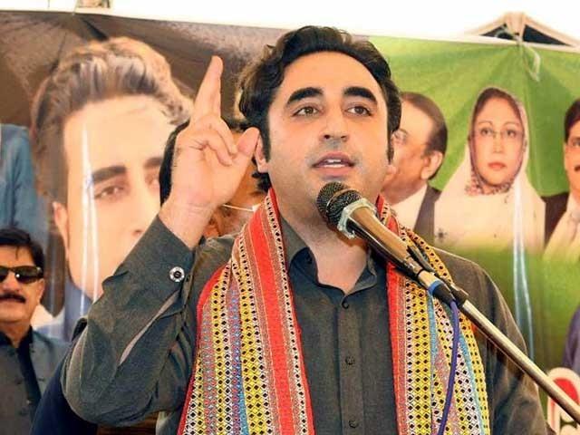 عثمان بزدار کو گرادیا تو عمران خان حکومت خودبخود گرجائے گی، چیئرمین پی پی پی فوٹو:فائل