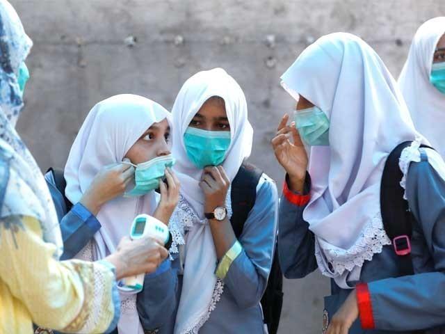این سی او سی نے کورونا وائرس کا پھیلاؤ روکنے کے لیے تعلیمی ادارے بند کیے تھے۔