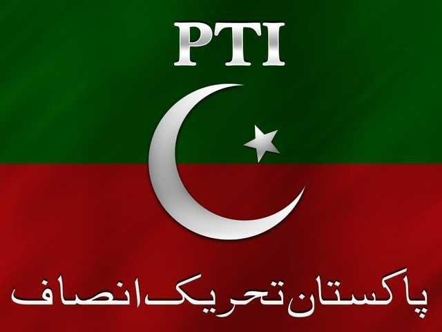 تحریک انصاف ضلع راولپنڈی کی تنظیم کا پی ٹی آئی ارکان اسمبلی سے استعفے کا مطالبہ