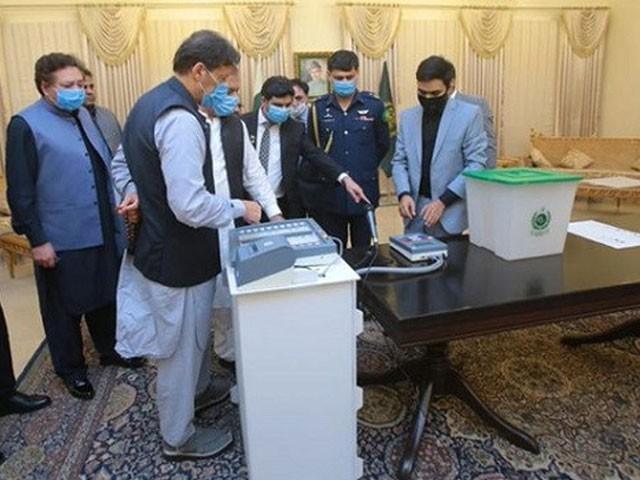 آئندہ الیکشن میں الیکٹرانک ووٹنگ مشین کا استعمال روکنے کی درخواست مسترد