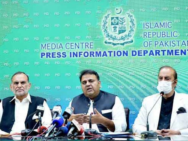الیکشن کمیشن کی جانب سے وفاقی وزراء فواد چوہدری اور اعظم سواتی کو نوٹس بھیجے جانے کا امکان