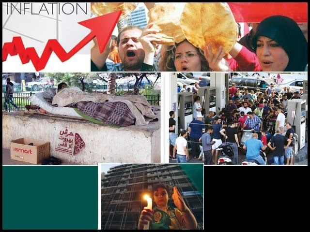 کرپٹ حکمران طبقے کی کرپشن ونااہلی نے مملکت کو زوال کے گڑھے میں دھکیل دیا۔ فوٹو: فائل