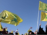 امریکی نے حزب اللہ اور القدس فورس پر نئی پابندیاں عائد کردی ہیں۔ فوٹو: فائل