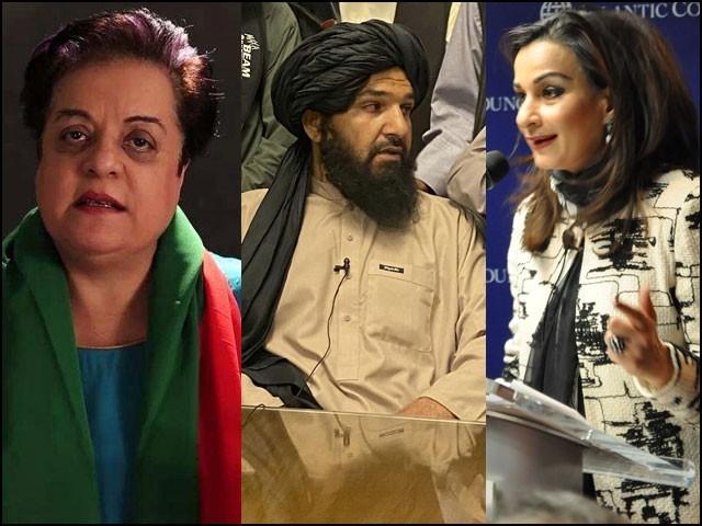 افغانستان کے بارے میں شیری رحمان اور شیریں مزاری میں اتفاق رائے یہ اشارہ ہے کہ پاکستان کی اجتماعی سیاسی سوچ یکساں ہے۔ (فوٹو: فائل)