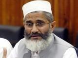اسلام جبری مذہب تبدیلی کی بھی اجازت نہیں دیتا، امیرجماعت اسلامی پاکستان