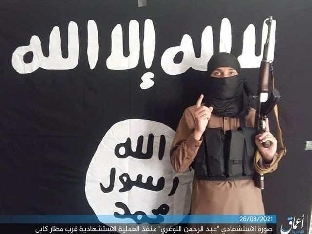 داعش خودکش بمبار نے 2016 میں بھارتی شہر فرید آباد کے کالج میں داخلہ لیا تھا، فوٹو: داعش