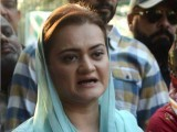 عمران خان کے حکم پہ الیکشن کمشن کو بلیک میل کیا جا رہا ہے، مریم اورنگزیب فوٹو: فائل