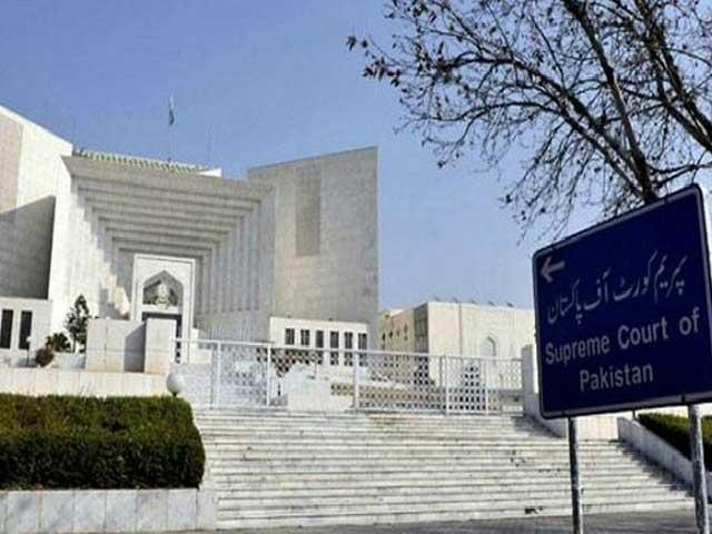 وفاقی حکومت اردو کو سرکاری زبان کے طور پر نافذ کرنے میں ناکام رہی، سپریم کورٹ thumbnail
