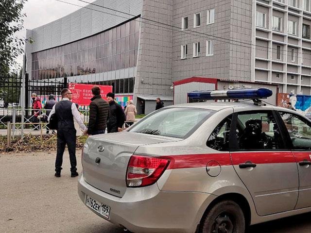 روس کی یونیورسٹی میں طالب علم کی فائرنگ سے 8 افراد ہلاک thumbnail