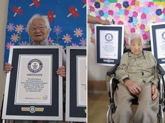 جاپان کی دو بہنوں کو معمر ترین جڑواں بہنوں کا اعزاز ملا ہے۔ فوٹو: بشکریہ گنیز بک آف ورلڈؑ ریکارڈ