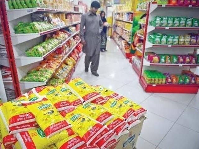 صابن، ٹشو پیپر، ٹائلٹ کلینر سمیت دیگر اشیاء کی قیمتوں میں اضافہ ہواہے۔