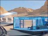 نمکین پانی اور دھوپ سے ٹھنڈک پیدا کرنے والے بڑے نظام کا تصوراتی خاکہ۔ (فوٹو: جامعۃ الملک عبدالله للعلوم و التقنية)
