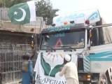 ٹرک سے پاکستانی پرچم اتارے جانے کے واقعے پر پوری طالبان قیادت غصے میں ہے، ذبیح اللہ مجاہد