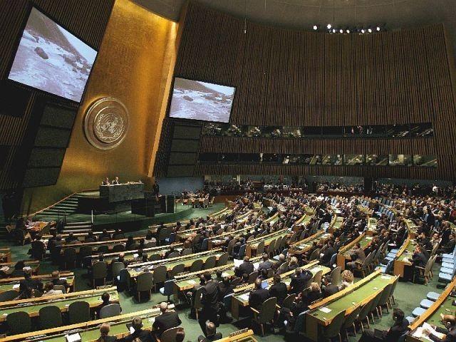 اقوام متحدہ میں افغانستان کی نشست کے لیے حریف درخواست 9 رکنی کمیٹی کو بھیجی دی گئی ہے