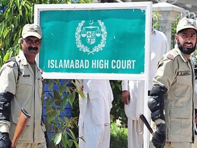 کچھ کرنا ہو تو سب کچھ ہوجاتا ہے ورنہ یہاں معاملہ لٹکانے کی کوشش کی جاتی ہے، اسلام آباد ہائی کورٹ فوٹو: فائل