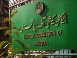 ٹیکنیکل کمیٹی ای وی ایم پر جائزہ جلد مکمل کرے،الیکشن کمیشن کی ہدایت فوٹو: فائل