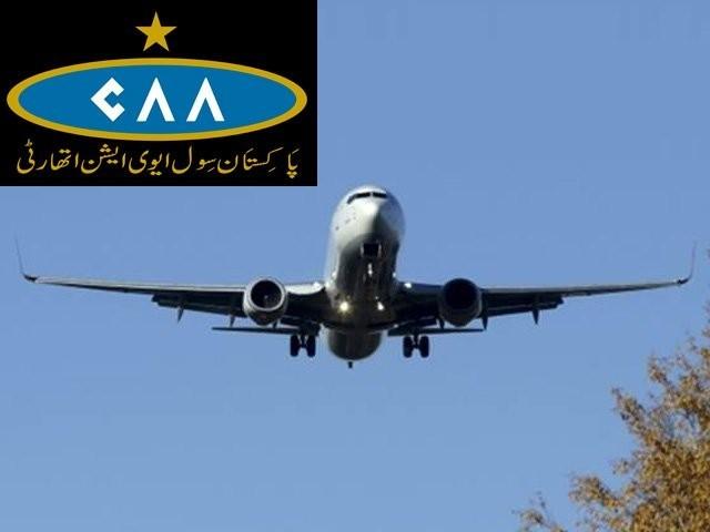 بورڈنگ بریج ، پاور سپلائی فراہم نہیں کی جائیگی، ایئرپورٹ چارجز CAA وصول کریگی فوٹو : فائل