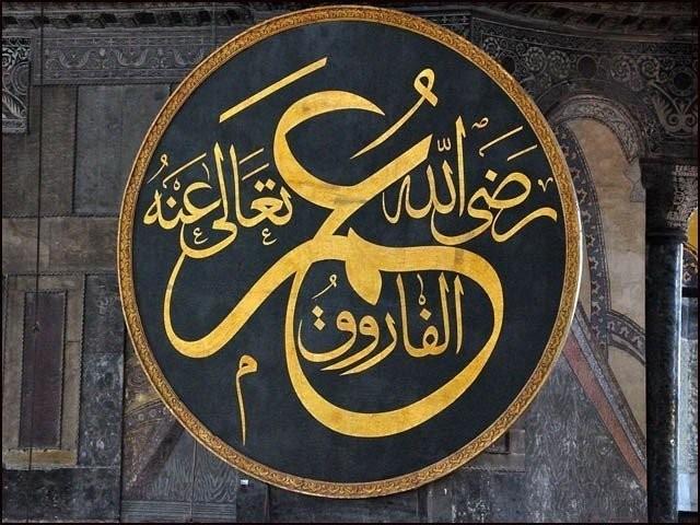 حضرت عمر فاروقـ ؓـ کے دورِ خلافت کا ایک واقعہ۔ فوٹو : فائل