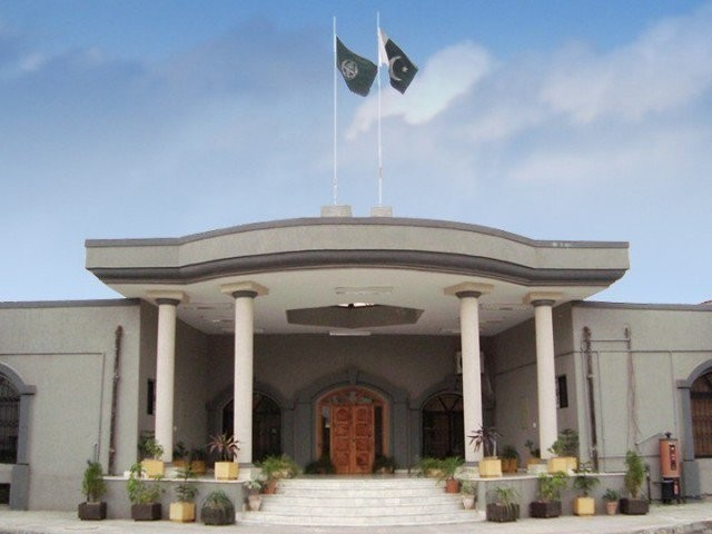اسلام آباد ہائی کورٹ کے چیف جسٹس اطہر من اللہ نے حکم جاری کردیا: فوٹو: فائل