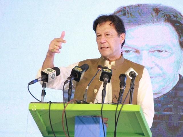 خاص لوگوں کی چوری معاف کرنا این آراو ہے، وزیراعظم عمران خان