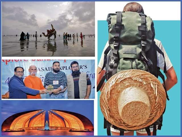 پاکستان میں سیاحت کے حوالے سے پیش قدمیاں اور درپیش مسائل، عالمی یوم سیاحت کے حوالے سے خصوصی مضمون ۔ فوٹو : فائل