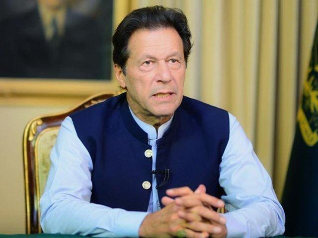 نائن الیون کے بعد کچھ حلقوں کی جانب سے دہشت گردی کو اسلام سے جوڑا جاتا رہا، عمران خان ۔ فوٹو : فائل