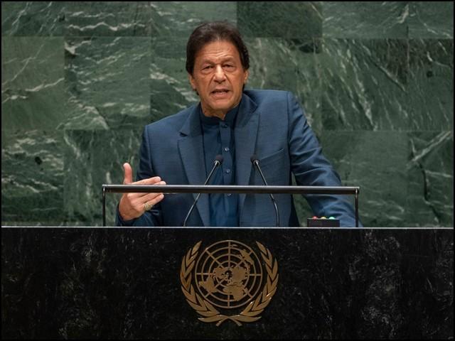 گزشتہ سال بھی جنرل اسمبلی کے اجلاس سے وزیر اعظم کے خطاب کو یو ٹیوب پر 3 لاکھ سے زائد باردیکھا گیا تھا۔(فوٹو: فائل)