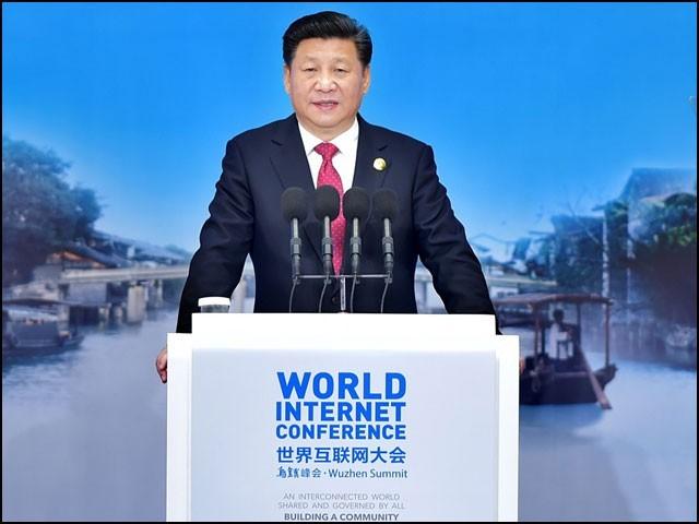 چینی صدر شی جن پھنگ کی جانب سے '2021 ورلڈ انٹرنیٹ کانفرنس ووجن سمٹ' کے نام تہنیتی پیغام۔ (فوٹو: چائنا میڈیا)