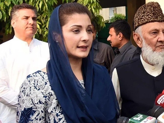 اسلام آباد ہائی کورٹ نے کیس کی سماعت چھ اکتوبر تک ملتوی کردی