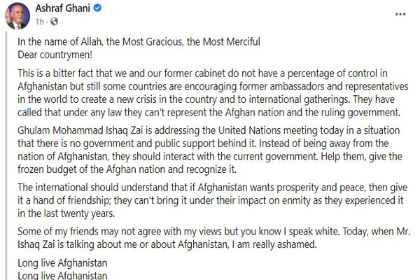 Ashraf Ghani 1