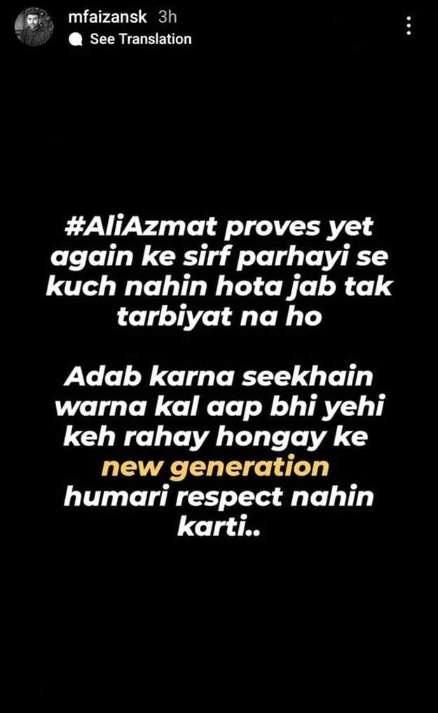 میڈم نورجہاں کے بارے میں دئیے گئے بیان کے بعد گلوکار علی عظمت پر تنقید thumbnail