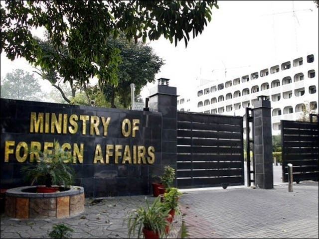 بھارتی وزیر داخلہ کے بیان سے ظاہر ہے کہ بی جے پی اور  آر ایس ایس اپنے سیاسی مفادات کے لیے خطے میں کشیدگی بڑھا رہے ہیں (فوٹو:فائل)
