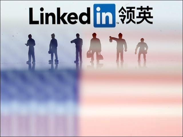 لنکڈ ان چین میں چلنے والا واحد مغربی سوشل میڈیا پلیٹ فارم ہے۔(فوٹو: انٹرنیٹ)