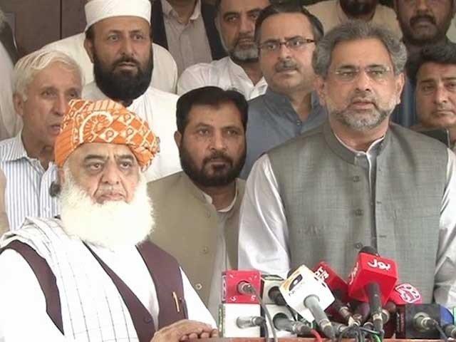 پی ڈی ایم کا کراچی، لاہور، پشاور اور کوئٹہ سمیت ملک گیر ملک گیر احتجاج جاری thumbnail